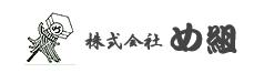 足場工事 鳶工事のご相談は、静岡市の株式会社め組にお任せください!